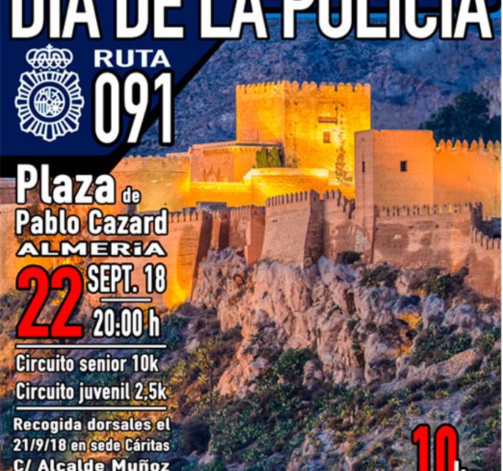 cartel carrera policia